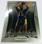 Panini America 2012-13 Prizm Basketball QC 75