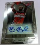 Panini America 2012-13 Prizm Basketball QC 77