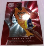 Panini America 2012-13 Totally Certified Basketball QC 1