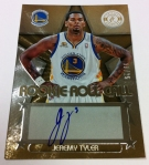 Panini America 2012-13 Totally Certified Basketball QC 11