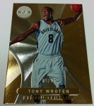 Panini America 2012-13 Totally Certified Basketball QC 12