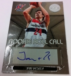 Panini America 2012-13 Totally Certified Basketball QC 21
