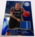 Panini America 2012-13 Totally Certified Basketball QC 24