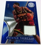 Panini America 2012-13 Totally Certified Basketball QC 26