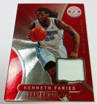 Panini America 2012-13 Totally Certified Basketball QC 33