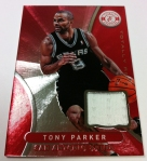 Panini America 2012-13 Totally Certified Basketball QC 43