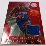 Panini America 2012-13 Totally Certified Basketball QC 44