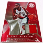 Panini America 2012-13 Totally Certified Basketball QC 47