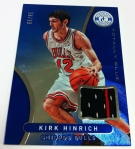 Panini America 2012-13 Totally Certified Basketball QC 49