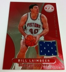 Panini America 2012-13 Totally Certified Basketball QC 50