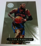 Panini America 2012-13 Totally Certified Basketball QC 57
