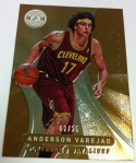 Panini America 2012-13 Totally Certified Basketball QC 58