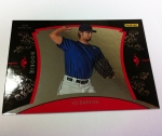 Panini America 2012 Black Friday Base 40