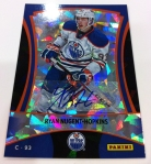Panini America 2012 Black Friday Cracked Ice Base Auto 8