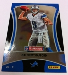 Panini America 2012 Black Friday Insert 1