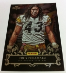 Panini America 2012 Black Friday Insert 19