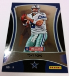 Panini America 2012 Black Friday Insert 3