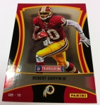 Panini America 2012 Black Friday Insert 4