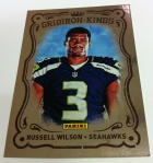Panini America 2012 Black Friday Insert 49