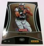 Panini America 2012 Black Friday Insert 6