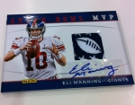 Panini America 2012 Black Friday Super Bowl 23