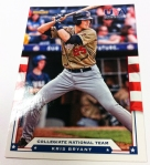 Panini America 2012 USA Baseball National Teams QC 2