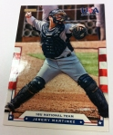Panini America 2012 USA Baseball National Teams QC 34