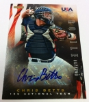 Panini America 2012 USA Baseball National Teams QC 69