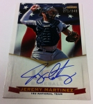 Panini America 2012 USA Baseball National Teams QC 82