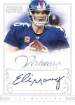 2012 National Treasures Football Eli Manning