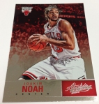 Panini America 2012-13 Absolute Basketball QC (18)
