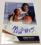 Panini America 2012-13 Absolute Basketball QC (2)