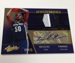 Panini America 2012-13 Absolute Basketball QC (57)