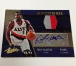 Panini America 2012-13 Absolute Basketball QC (59)