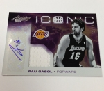 Panini America 2012-13 Absolute Basketball QC (60)