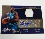 Panini America 2012-13 Absolute Basketball QC (62)