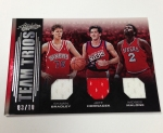 Panini America 2012-13 Absolute Basketball QC (69)