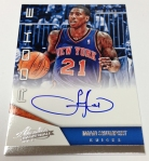 Panini America 2012-13 Absolute Basketball QC (82)
