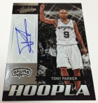 Panini America 2012-13 Absolute Basketball QC (84)
