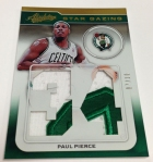 Panini America 2012-13 Absolute Basketball QC (9)