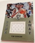 Panini America 2012-13 Limited Basketball QC (1)