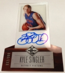 Panini America 2012-13 Limited Basketball QC (13)