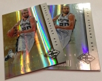 Panini America 2012-13 Limited Basketball QC (36)