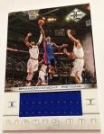 Panini America 2012-13 Limited Basketball QC (52)