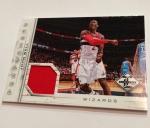 Panini America 2012-13 Limited Basketball QC (57)
