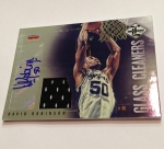 Panini America 2012-13 Limited Basketball QC (64)