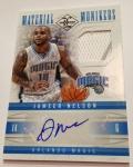 Panini America 2012-13 Limited Basketball QC (68)