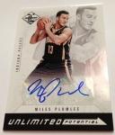 Panini America 2012-13 Limited Basketball QC (71)