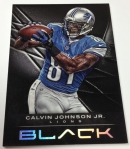 Panini America 2012 Black Football QC Part One (25)