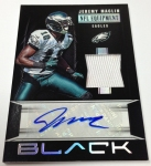 Panini America 2012 Black Friday Final QC (14)